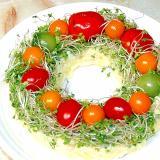 ブロッコリースプラウトで!クリスマスリース風サラダ