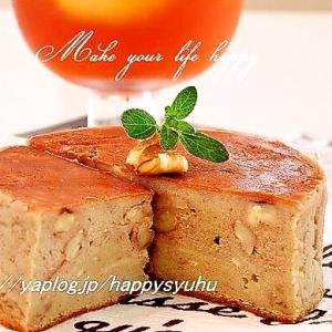 大豆粉でしっとり☆くるみのチーズケーキ