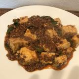 【骨を強くする】我が家の麻婆豆腐の作り方!
