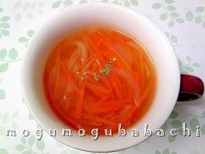 ジュリエンヌスープ