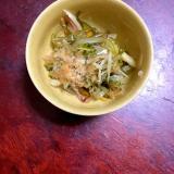 ミョウガと茎ワカメの甘酢和えwithマグロ節。