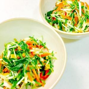 水菜とかにかまの中華サラダ