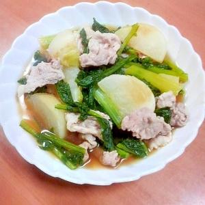 かぶと豚肉のコンソメ煮