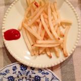 魚焼きグリルで☆冷凍フライドポテト
