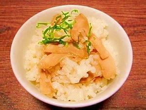 冷凍松茸☆ご飯