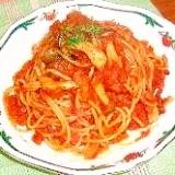簡単!本格的トマトパスタ
