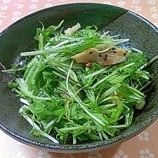 水菜とスモークササミの中華サラダ