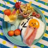 ☆簡単☆ぐでたま〜なベーコンエッグマフィン☆