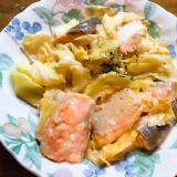 鮭とキャベツのクリーム煮