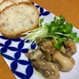 作り置きに。おつまみにおすすめ簡単牡蠣のオイル煮。