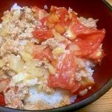 豚ひき肉のトマト丼・マヨケイジャン風味