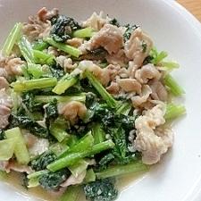 小松菜と豚肉の味噌炒め