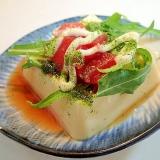 麺つゆ/マヨで 水菜と福神漬けとあおさの卵豆腐
