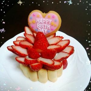 水切りヨーグルトで♪苺のバースデーケーキ