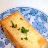 カレーチーズ厚揚げ