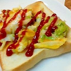 ワンプレート朝食♪手際よくチャチャチャトースト