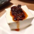激辛・食べるラー油