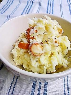 スモークチーズ&オニオンポテトサラダ