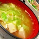 キャベツと豆腐のかきたま汁