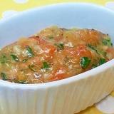 【離乳食】ツナ&キャベツのトマト煮