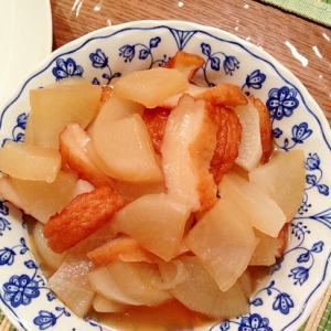 昆布茶使用☆大根とさつま揚げの煮物