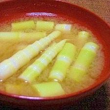 シンプルに細筍を味わう☆細筍汁