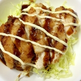 節約レシピ ミニ チキンカツ丼♪
