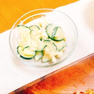 【糖質制限】ズッキーニの卵サラダ♡