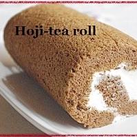 ほうじ茶ロールケーキ
