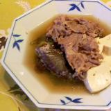 豚・豆腐・茄子のあっさり煮物