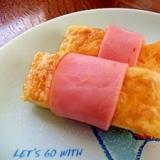 子供が喜ぶ☆ハム&チーズの玉子焼き