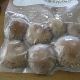 椎茸の冷凍保存の方法
