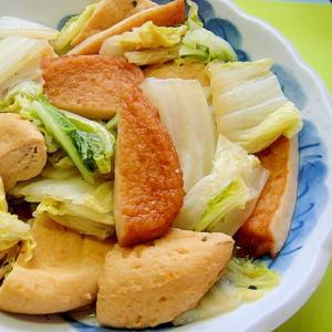 がんもどきと白菜さつま揚げの煮物