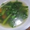 春菊の中華スープ