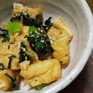油揚げと小松菜の簡単炒め