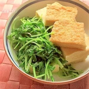 絹揚げ(厚揚げ)と豆苗のさっと煮
