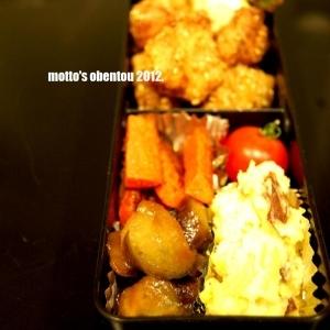 お弁当☆茄子の甘辛味噌和え☆