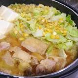 簡単手作り☆鶏肉とキャベツの味噌バター鍋