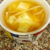 キムチとキャベツのお味噌汁