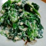 豆腐の水切り不要!小松菜の白和え
