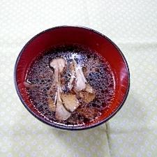 干し舞茸スープ