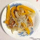 ベビー帆立、パプリカ、玉葱の炒め物~♪