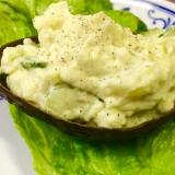 アボカドのグリーンポテトサラダ!