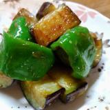 茄子とピーマンの辛子味噌炒め