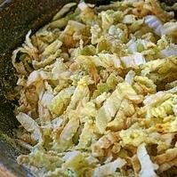 きな粉醤油の白菜サラダ