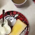 簡単★朝から生姜コーヒー