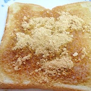 ゴマ風味のピーナッツトースト onきな粉