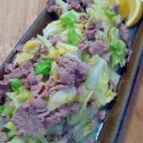 簡単☆ラム肉と春キャベツ炒め 塩レモン味☆