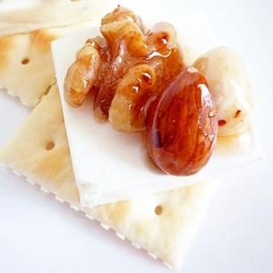 ハニーナッツとクリームチーズのカナッペ