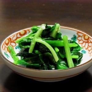 【簡単】ほうれん草のナムル【常備菜】